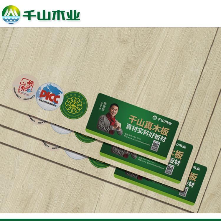 免漆板多少钱一块_马六甲生态板_生态板品牌_橱柜板