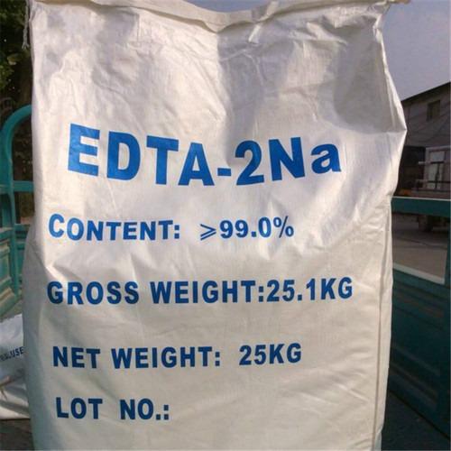 厂家直销EDTA铁 螯合剂 重金属捕捉剂 水溶性 含量99 营养强化剂
