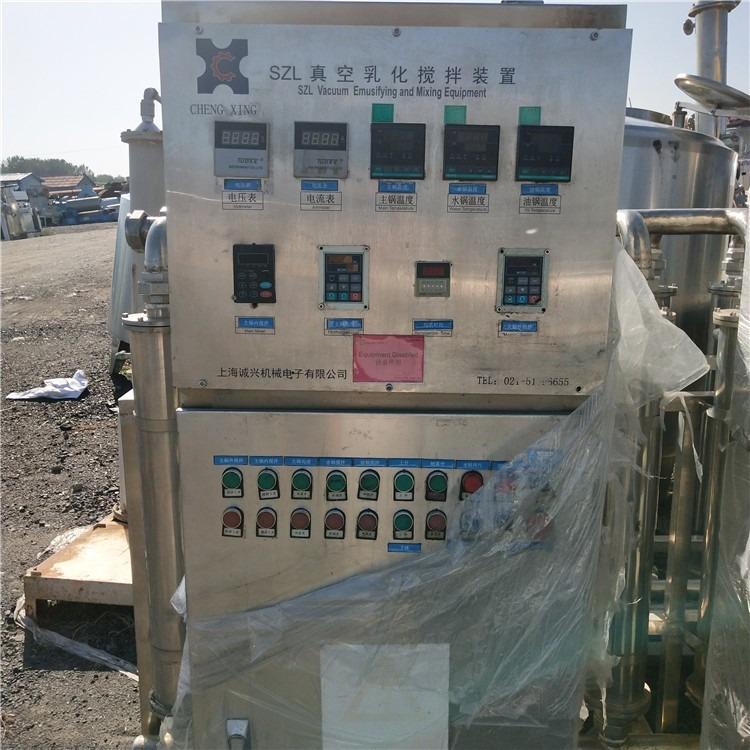 二手均质机 200升化妆品乳化机组 液压升降乳化机 乳霜乳膏乳化机