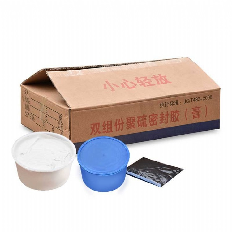 硫化型橡胶密封剂  工程填缝嵌缝专用双组分聚硫密封胶