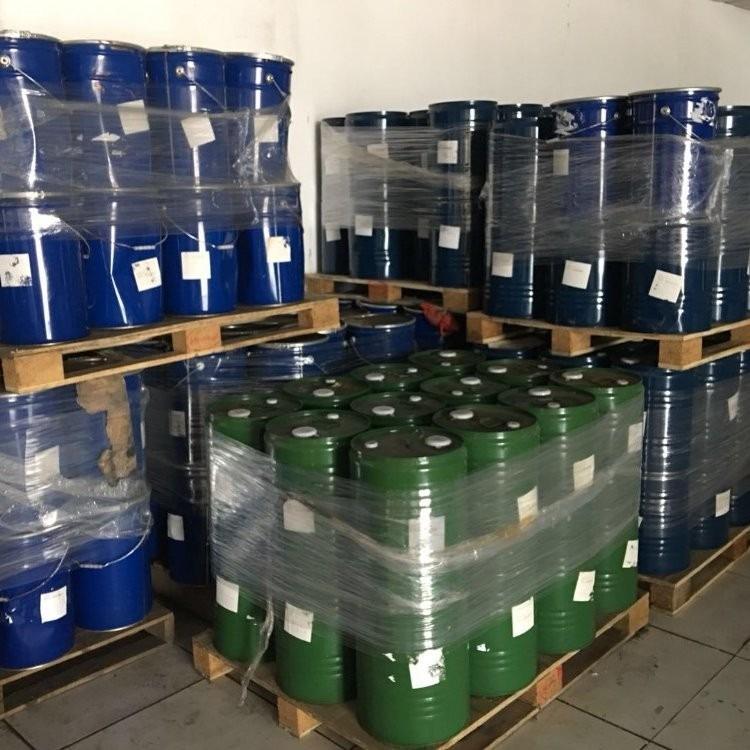回收固化剂报价 哪里回收固化剂 固化剂回收厂家