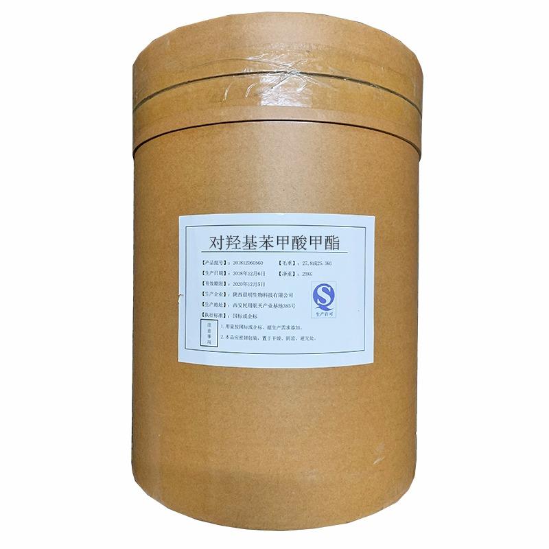 食品级对羟基苯甲酸甲酯 对羟基苯甲酸甲酯生产厂家