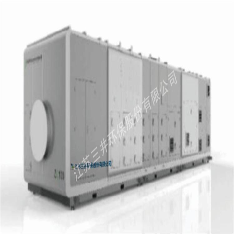 VOCs治理高效净化一体机印刷塑料废气处理设备 等离子一体机废气处理设备厂家直销