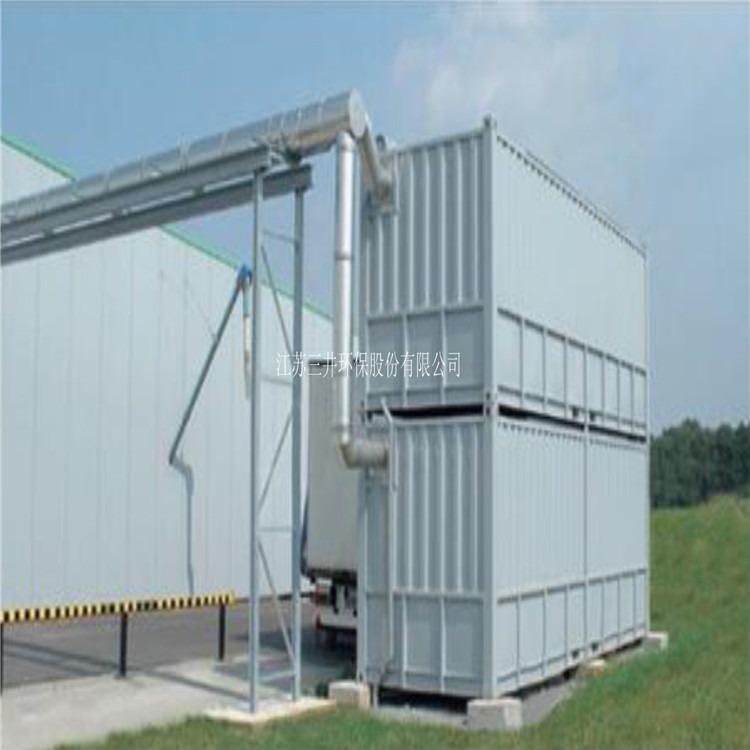 厂家生产生物法箱式一体化废气处理设备活性炭废气净化器 工业异味烟雾吸附装置 voc废气处理设备