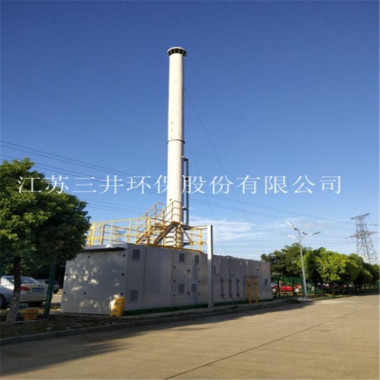 SJ300颗粒碳+C〇一体机PP喷淋净化塔 水喷淋废气净化吸收塔 环保设备废气处理装置批发