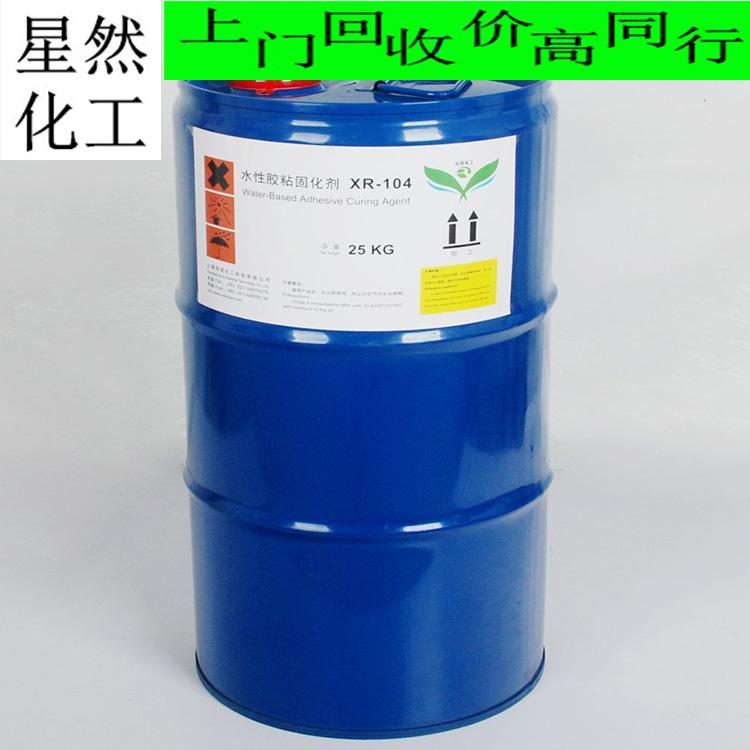 回收微晶蜡,回收微晶蜡价格高