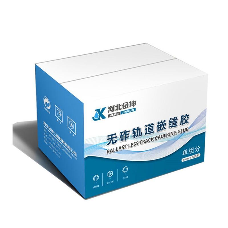 单组份触变型聚氨酯嵌缝胶