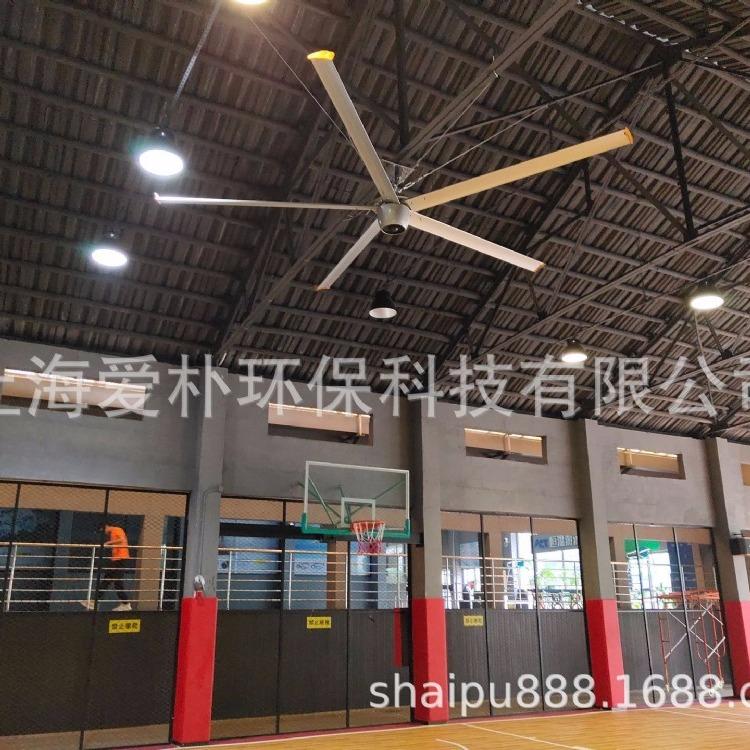8.6米室内大型降温吊扇,仓库大型工业吊扇,河南8米工厂工业吊扇