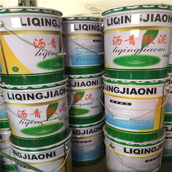 聚氯乙烯胶泥 沥青防水油膏价格