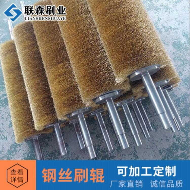 安徽合肥 厂家直销钢丝刷 钢丝毛刷辊 钢丝刷辊 钢丝刷辊厂家 规格齐全