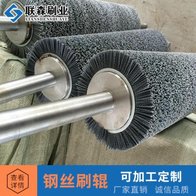 安徽合肥 毛刷辊厂家 钢丝刷辊批发  毛刷辊批发 优质毛刷辊厂家
