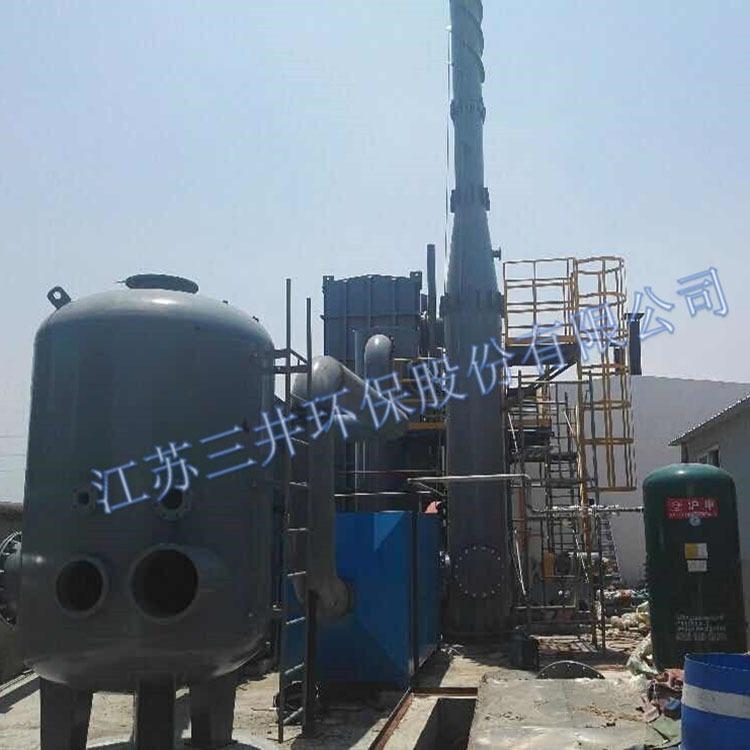 江苏三井环供应RTO蓄热式焚烧炉,RTO焚烧炉