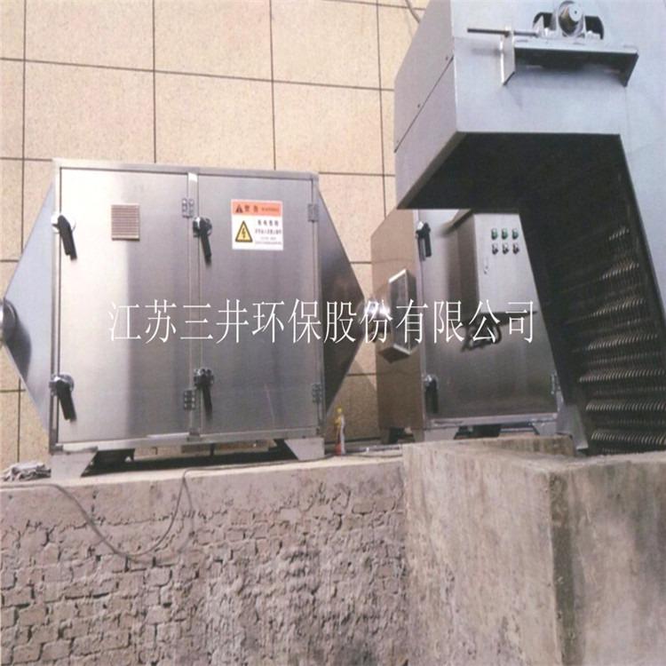 低温等离子净化器 光氧等离子一体机 工业废气处理设备 环保设备