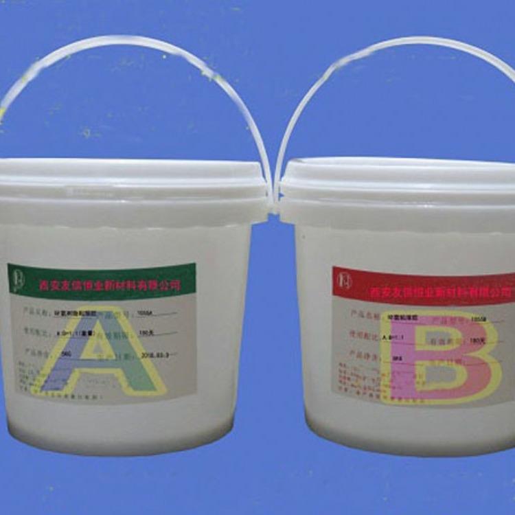 环氧树脂软胶
