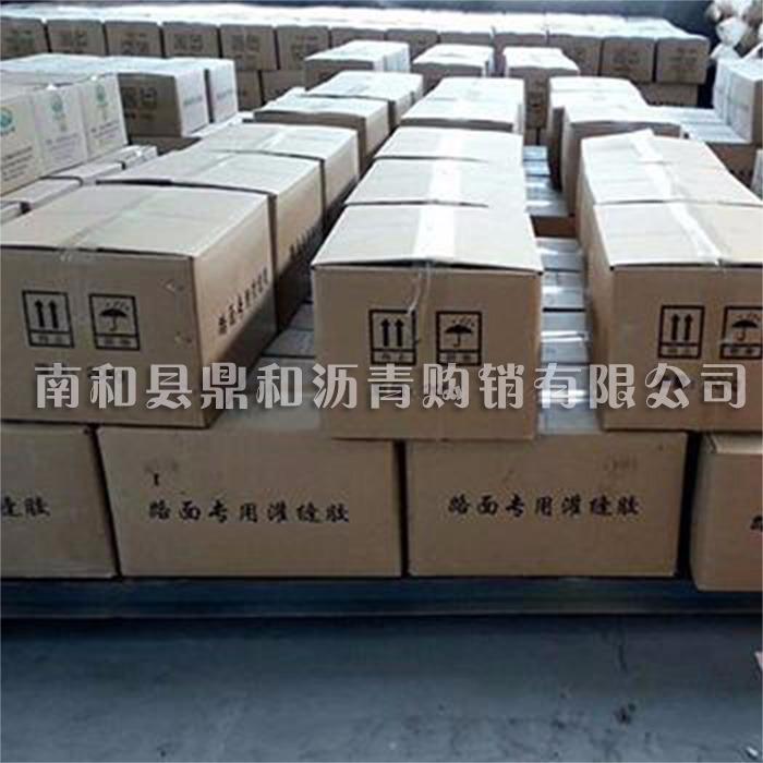 本厂特供橡胶粉改性沥青 乳化沥青 改性乳化沥青厂家直销