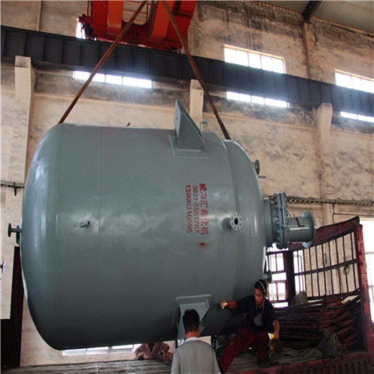 供应生产化工中间体磁力釜,化工原料用磁力反应釜,磁力高压釜