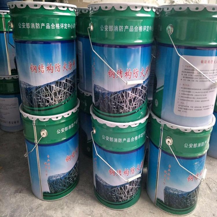耐火2小时薄型超薄型防火涂料 钢结构防火涂料生产厂家