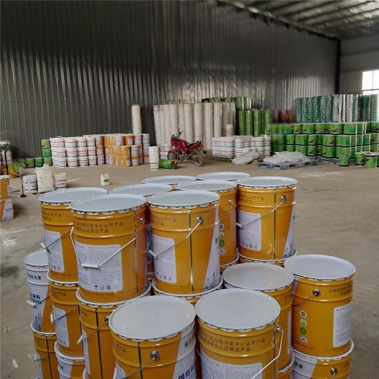 超薄型钢结构防火涂料 水性钢结构防火涂料 室外膨胀钢结构防火涂料