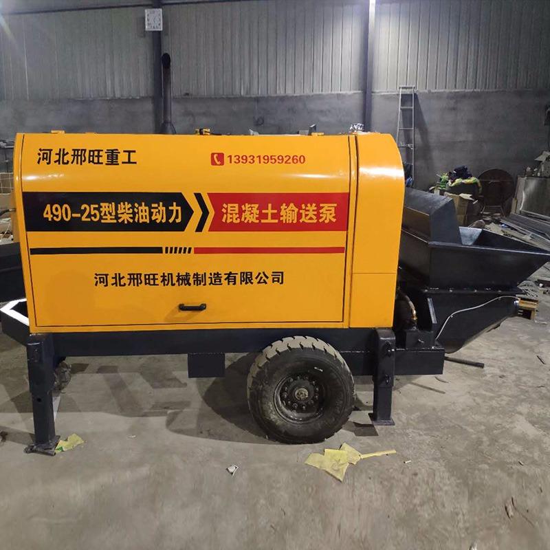 邢旺机械厂家直供混凝土输送泵机械设备