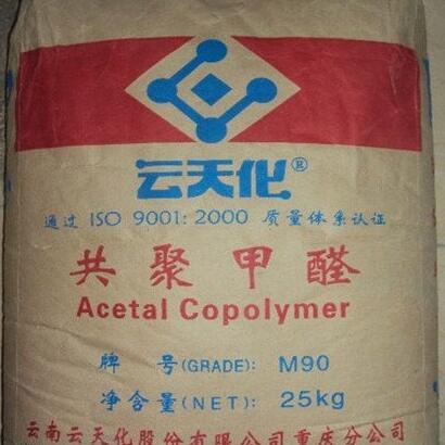 粒状PE蜡A-C性能617A产品用途
