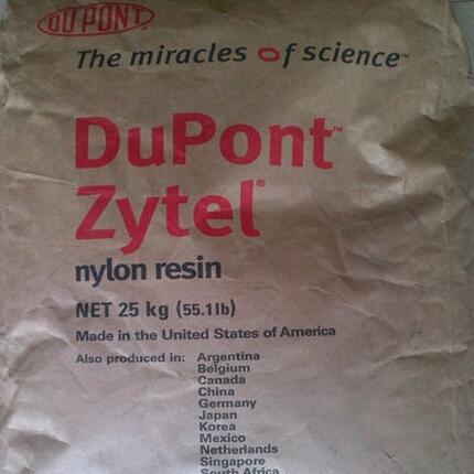 粒状增粘树脂5340保证原包