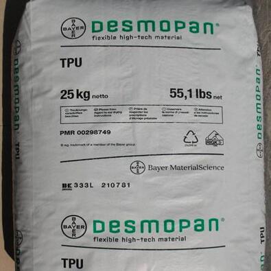 粒状PA6性能N100MD2再生塑料颗粒多少钱一吨