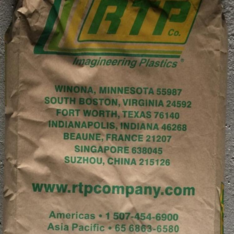 PC 300 TFE 20  20%PTFE润滑剂PC  RTP