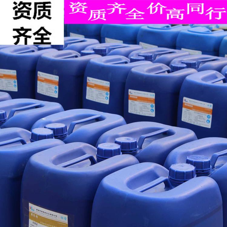 回收丙烯酸油漆价格是多少