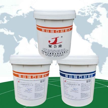 供应聚合隆石材胶 粘接牢固防水耐老化易操作的环氧树脂型AB胶