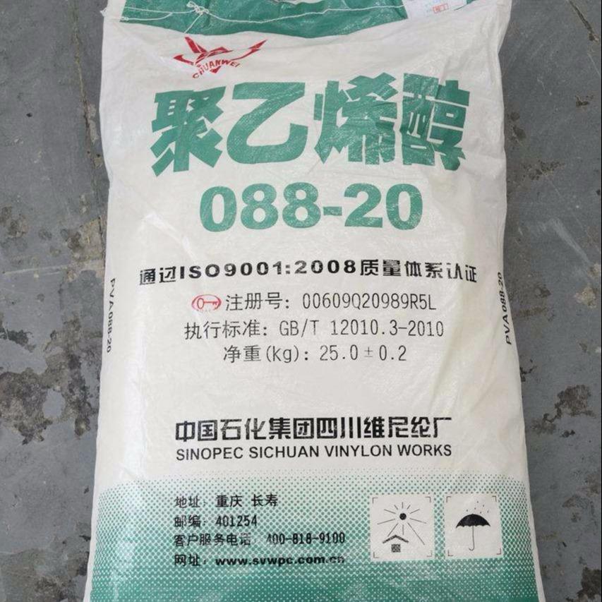 常年收购聚乙烯醇+高价回收废旧聚乙二醇