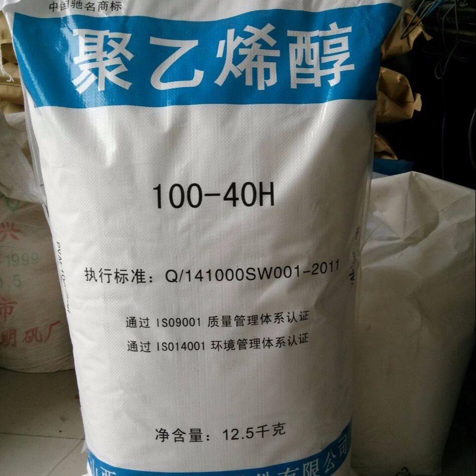 免费上门评估专业回收聚乙二醇厂家 回收聚乙二醇价格高