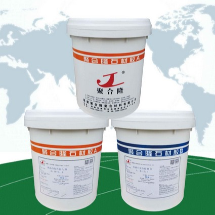 供应聚合隆石材粘合剂 粘接牢固防水易操作的环氧树脂型AB胶
