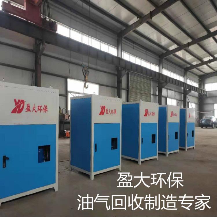 石油化工设备厂家  加油站油气回收设备