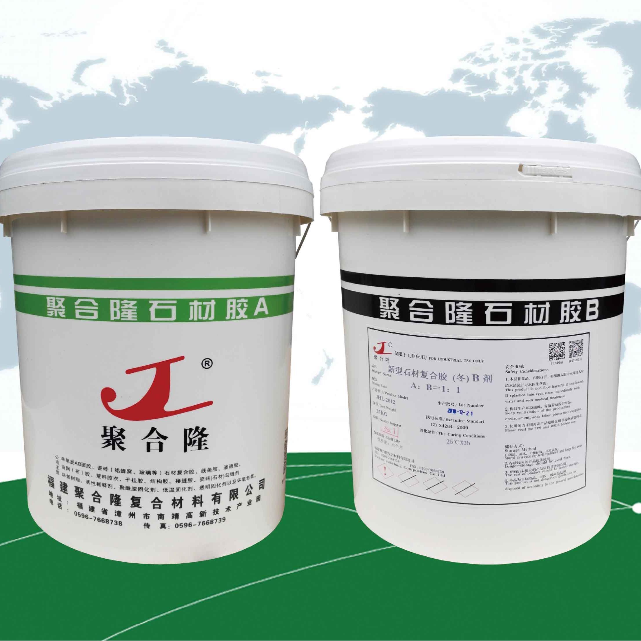 供应聚合隆大理石粘接剂 粘接牢固易操作的环氧树脂型AB胶