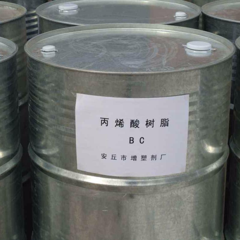 高价回收环氧树脂
