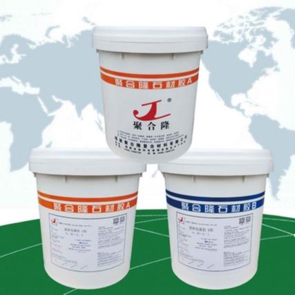 供应聚合隆荒料包裹胶 粘接牢固不流挂的环氧树脂型AB胶