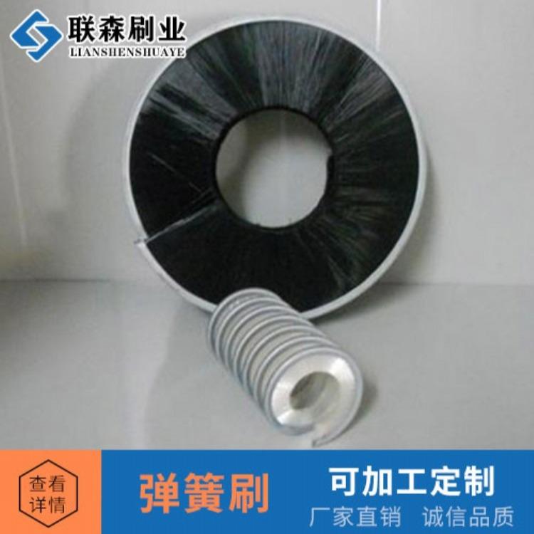 安徽芜湖厂家批发弹簧毛刷 尼龙弹簧刷 螺旋弹簧刷