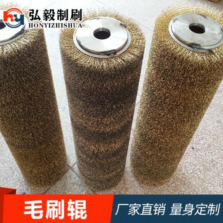 钢丝刷辊,钢丝刷辊厂家,钢丝刷辊批发,钢丝刷辊价格,钢丝毛刷辊,钢丝刷