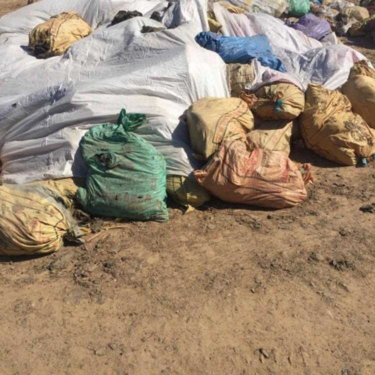 回收酸性染料,回收染料各种,回收还原染料,回收染料中间体