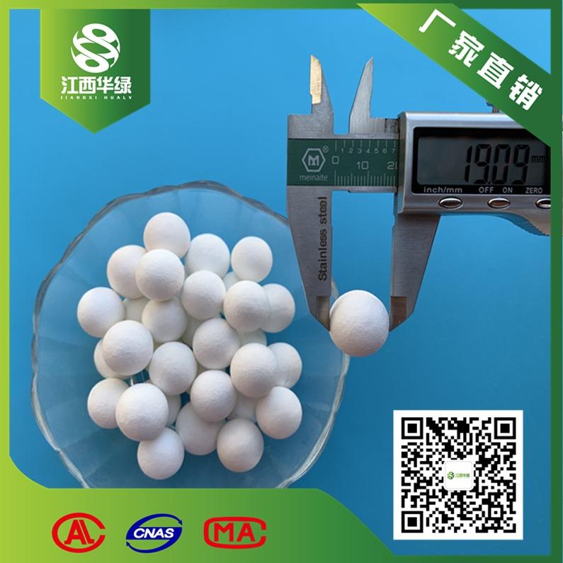 江西华绿_惰性瓷球填料 产品详细介绍