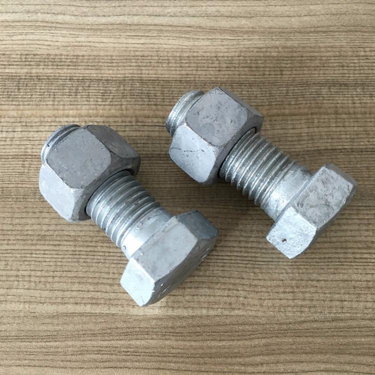 厂家供应铁塔螺栓 穿钉螺栓 电力金具 电力螺栓  QP-7  Z-7  WS-7电力螺栓螺母价格优惠