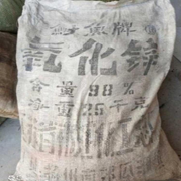 回收羟丙级纤维素 回收纤维素