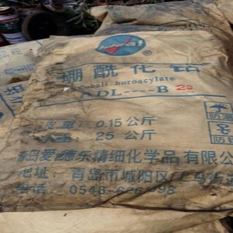 回收防老剂 回收促进剂 回收防焦剂