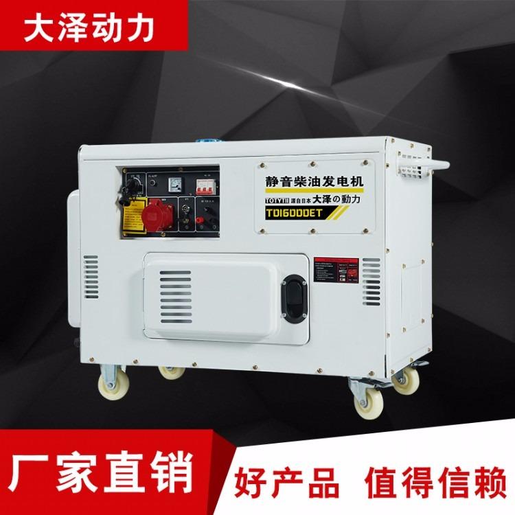 静音柴油发电机 10kw柴油发电机多少钱 220V柴油发电机