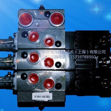 【丰恒液压】平板车用比例阀 danfoss丹佛斯PVG液压电控比例阀组 电动调节阀