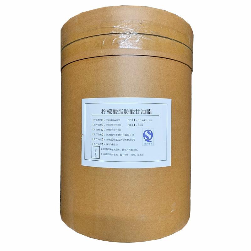 食品级柠檬酸脂肪酸甘油酯 柠檬酸脂肪酸甘油酯生产厂家