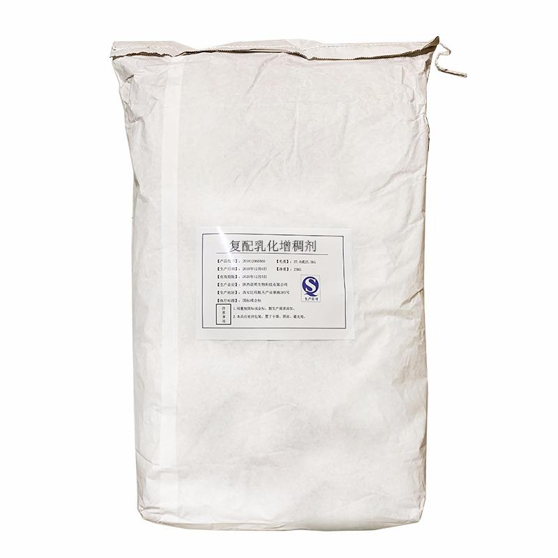 复配乳化增稠剂生产厂家 食品级复配乳化增稠剂厂家批发价格