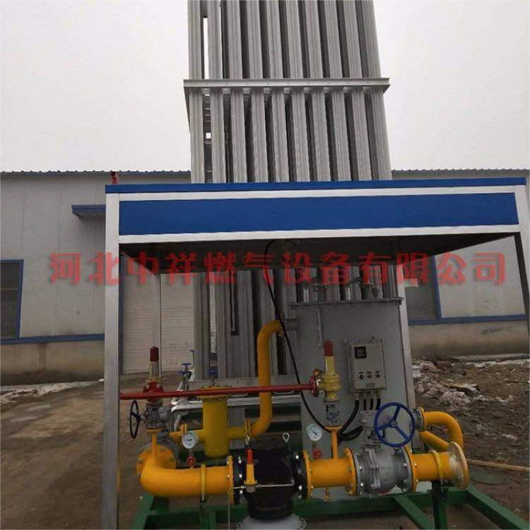 LNG气化撬、气化器、煤改气、加臭一体撬、燃气加臭装置、集中供气装置、自力式稳压装置、LPG汽化炉