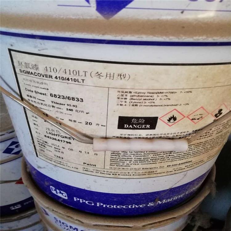 回收油漆价格多少资质清漆
