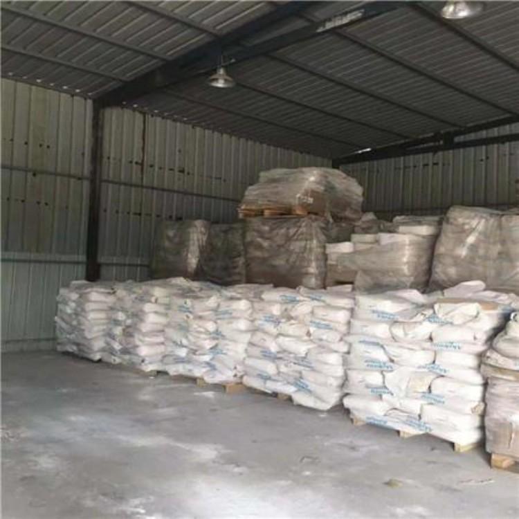 哪里回收羟甲基丙基纤维素,回收库存化工原料,专业回收羟甲基丙基纤维素